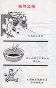 FDNY China Heft_0006