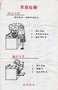 FDNY China Heft_0007