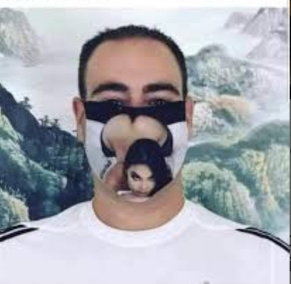 Great Mask!
