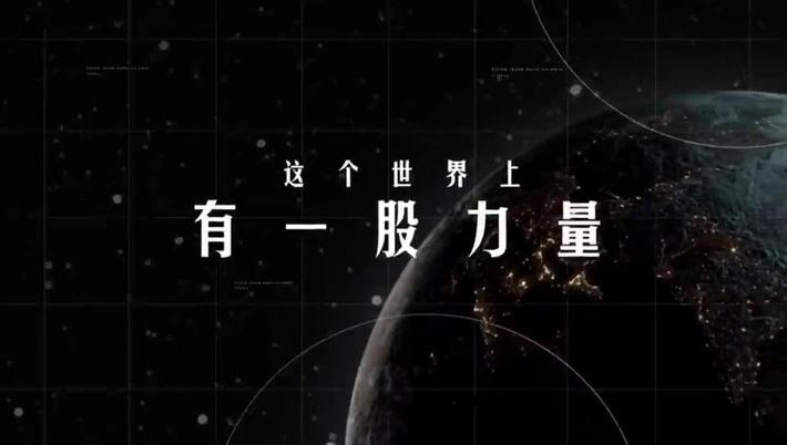 郁達夫小說獎