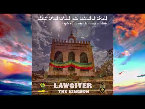 LawGiver The Kingson  (Liveth & Reign) Audio