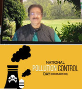 National Pollution Control Day is observed by ICMEI