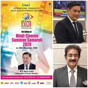 Hindi Cinema Samman Presented to Asein Isaev Ambassador of Kyrgyzstan