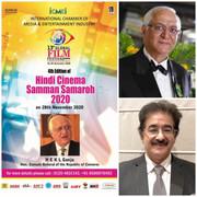 Hindi Cinema Samman Awarded to K.L.Ganju of Comoros