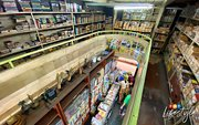 FMT·Junk Bookstore