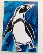 Penguin ATC