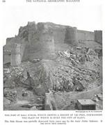 NGM 1921-01 Pic 11