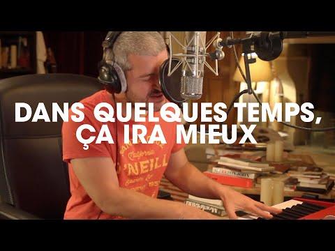 Grégoire - Dans quelques temps, ça ira mieux (live au studio 1719)