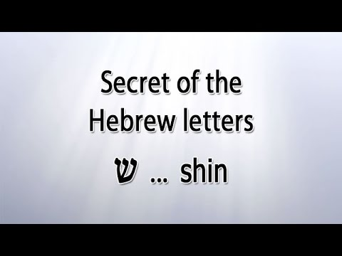 Secret of the Hebrew letter Shin