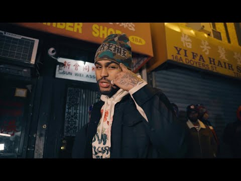 Dave East - No Lucc (East Mix)