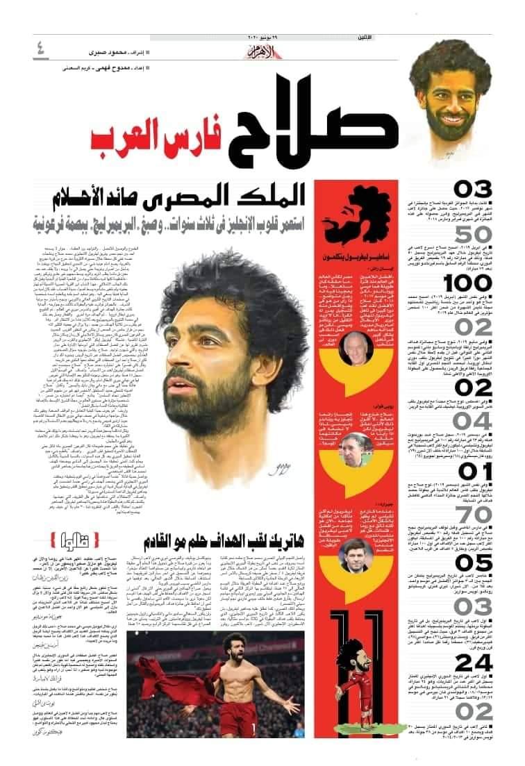 Salah.., The Egyptian king