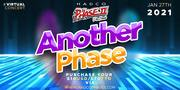 Virtual Village Concert, 'Another Phase'