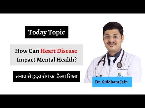 How Can Heart Disease Impact Mental Health?हमारी सोच और विचार का हृदय रोग पर प्रभाव Dr.Siddhant Jain