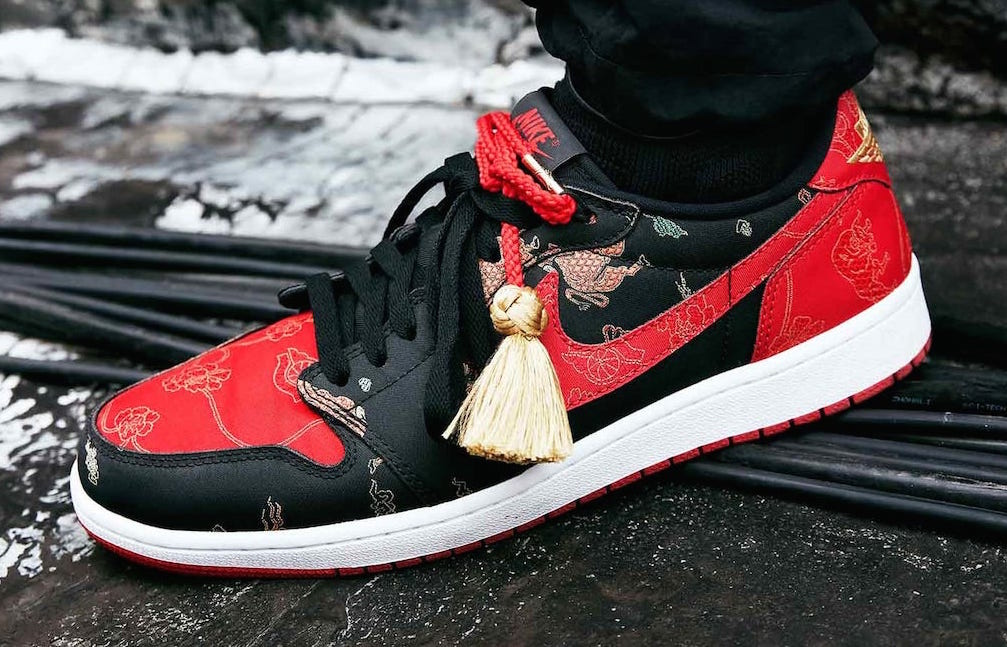 """NIKE AIR JORDAN 1 LOW """"CNY"""" 2021: OFFICIAL IMAGES & RELEASE DATE"""