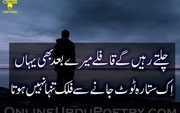 heart-touching-love-poetry