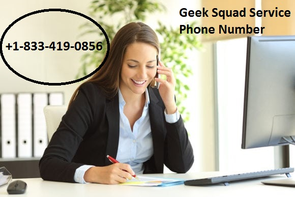 TREND MICRO GEEK SQUAD DOWNLOAD