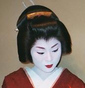 Japanese Culture/ Language