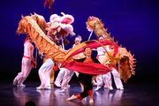 Nai-Ni Chen Dance Company Announces Year of the Golden Ox National Presenting Partners and Program Lineup