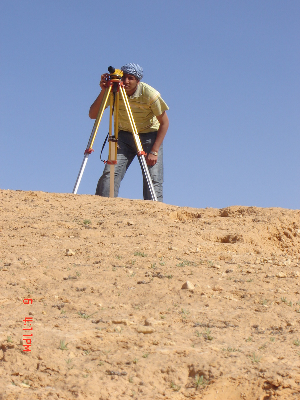 Qualifications for Land Surveyors