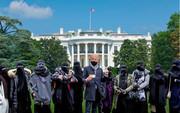 biden's new caliphate