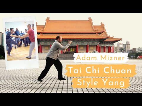 Tai Chi Chuan style Yang - Adam Mizner (sous-titres français)