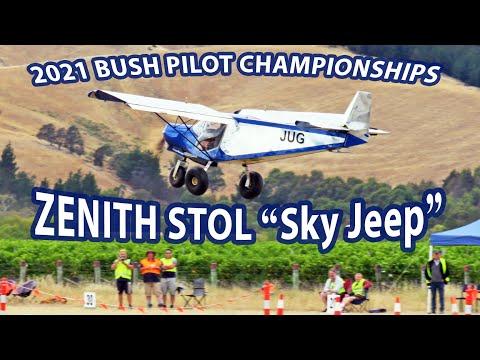 STOL Bush Pilot Championships 2021