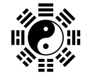 The I Ching—Oracle and Book of Wisdom, presented by Dennis Merritt, LCSW, PhD