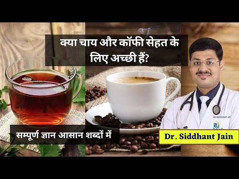 Is Tea or Coffee Good for the Heart and what is a Heart Attack? | Cardiologist Indore - Dr. Siddhant Jain