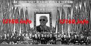 Comrade Bidenstein 12160