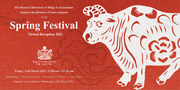 Join us virtually on 12th March to celebrate the Chinese New Year of the Ox 明愛學院誠意邀請您和我們一起迎春接福牛!