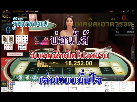 บาคาร่า casinoclub7 บาคาร่าออนไลน์ บาคาร่ามือถือ 24 ชม. ฝาก ถอน