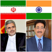 ICMEI Congratulated on National Day of Iran