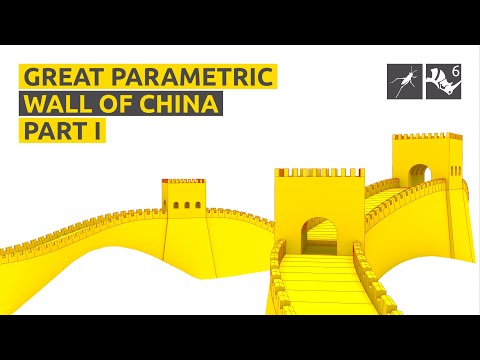 How to make the Great Parametric Wall of China - Part I - Rhino/Grasshopper Tutorial
