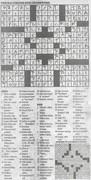 Baltimore Sun Crossword 2021-03-15