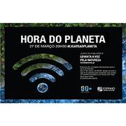 EVENTO: Hora do Planeta 2021