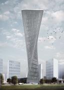 Dancing Tower