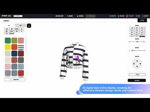3D Pattern Simulation Demo from POP Cloud Design 2021 | POP Fashion