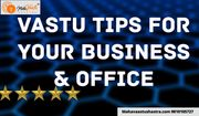 Vastu For Office Guidline