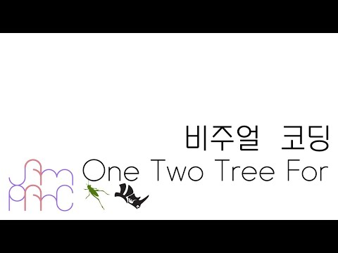 One Two Tree For Grasshopper