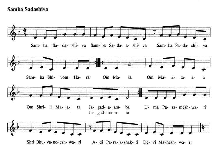 251 Samba Sadashiva