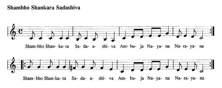 265 Shambho Shankara Sadashiva