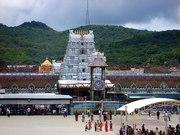 Bangalore to Tirumala car packages