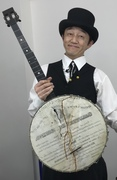 With a S.S.Stewart cello banjo