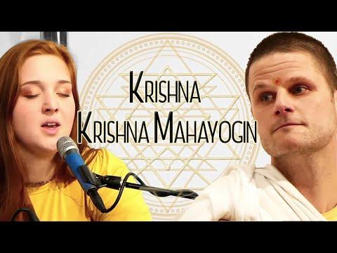 Kirtanband - Krishna Krishna Mahayogin - Yoga Vidya Bad Meinberg
