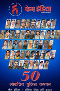 A salute to 50 Most Popular District Police Chiefs committed to peace, service, justice, and security