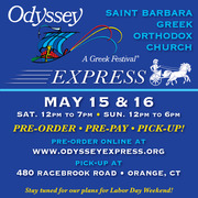 Odyssey EXPRESS - Greek Food Takeout Event