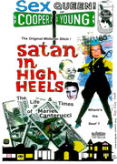 Mail Art Book #43 - Nick Canterucci - Memphis, TN