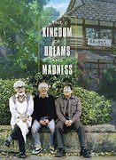 Animation Celebration! The Kingdom of Dreams and Madness (2013)