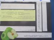 NIXIE and postal codes