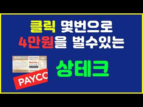 신용카드 현금화 정보이용료 무한매입 GOOD - 한국티켓